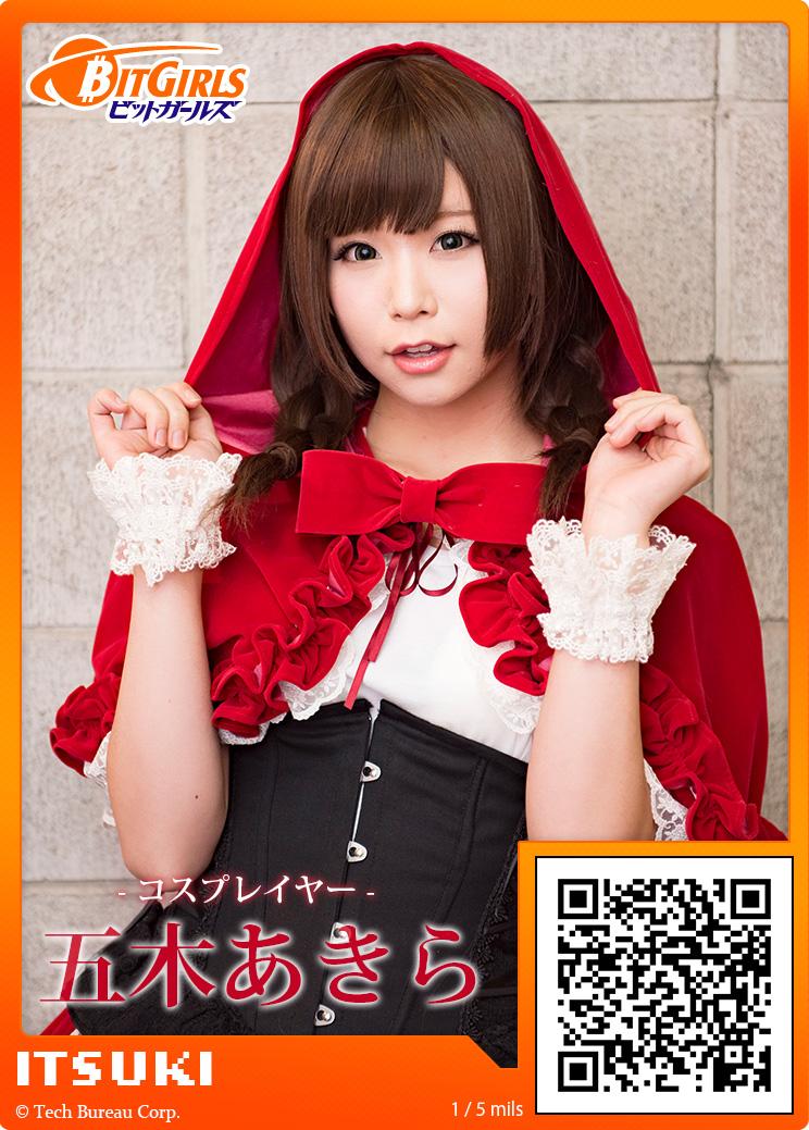 ITSUKI image